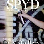 SPYD SOLO EXHIBITION