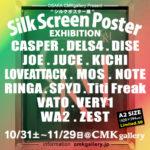 Silk Screen Poster EXHIBITION